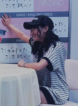 Mion Mukaichi - Image: 150505 『여기가 로도스다 여기서뛰어라!』샤메회 후기 01