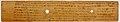 16th century Bhagavad Gita palm leaf manuscript, Sanskrit, Malayalam script, Kerala.jpg