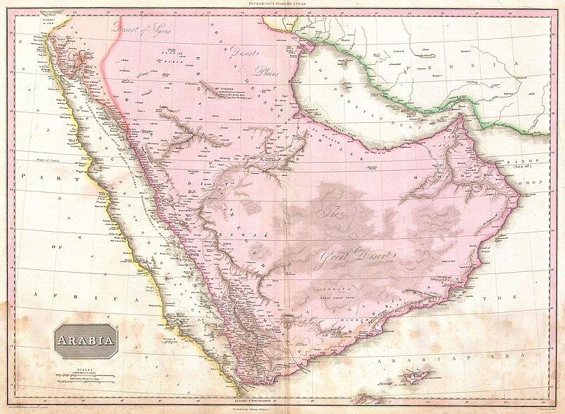 File:1818 Pinkerton Map of Arabia and the Persian Gulf - Geographicus - Arabia2-pinkerton-1818.jpg