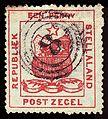1884 stamp Stelland.jpg