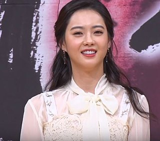 Go Ara South Korean actress