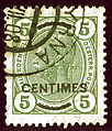 1908 Crete 5centimes green Mi14.jpg