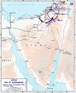 1948 arab israeli war - Dec22-Jan07.jpg