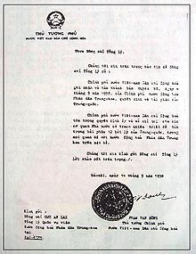 http://upload.wikimedia.org/wikipedia/commons/thumb/a/a5/1958_diplomatic_note_from_phamvandong_to_zhouenlai.jpg/220px-1958_diplomatic_note_from_phamvandong_to_zhouenlai.jpg