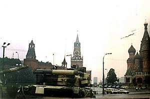 1991 Soviet coup d'état attempt - Tanks on the Bolshoy Moskvoretsky Bridge, near the Red Square in Moscow during the coup attempt