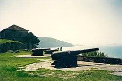 Artillery defence of the Santa Cruz de Anhatomiri Fort.
