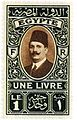1 Livre Kingdom of Egypt stamp Fouad I.jpg