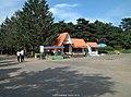 2002年长春动植物园售货亭 - panoramio.jpg