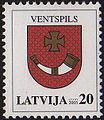 20030215 20sant Latvia Postage Stamp.jpg