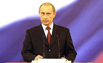 Second inauguration of Vladimir Putin - Vladimir Putin delivers a speech
