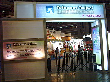 Taipei Telecom 2006 closed without a vision be...
