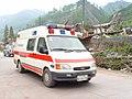 2008년 중앙119구조단 중국 쓰촨성 대지진 국제 출동(四川省 大地震, 사천성 대지진) SSL27340.JPG