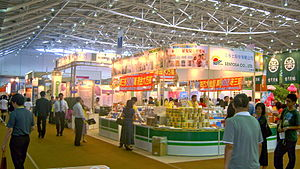 2008 Food Taipei: Organic Food Area.