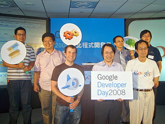 Google Developer Day - Google Developer Day 2008 in Taiwan