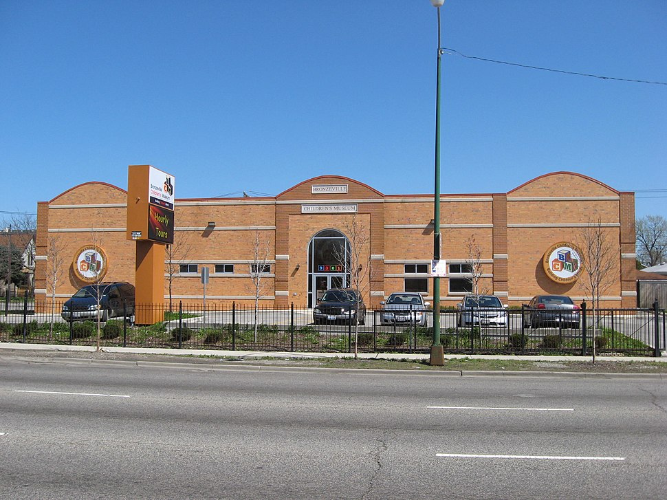 20100409 Bronzeville Childrens Museum