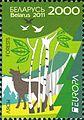 2011. Stamp of Belarus 08-2011-03-30-m-1.jpg