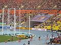 2013 IAAF World Championship in Moscow 200 m Women 2nd Semifinal.JPG
