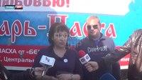 File:2015-04-11 В подарок дончанам; Донецк встречает Царь - Пасху.webm