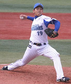 20150314 Yasuaki Yamasaki pitcher of the Yokohama DeNA BayStars, at Yokohama Stadium.JPG