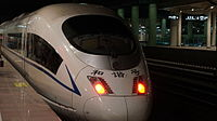 201507 CRH3C at Jinhua Railway Station.JPG