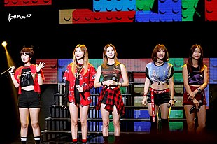 2016 LEGGO World in Taiwan EXID.jpg