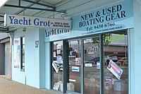 2018-10-14 Yacht Grot shopfront.jpg