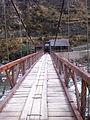 2193 KM82 Bridge.jpg