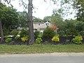 21 Country Road; Medford, New York.jpg