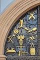 259-Wappen Bamberg ETA-Hoffmann-Platz-4.jpg