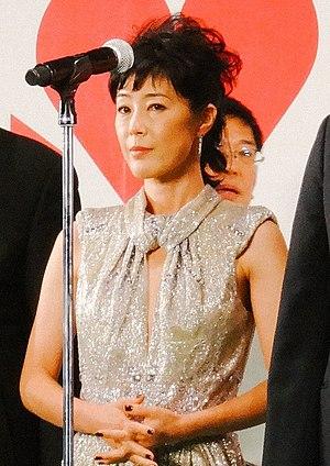 Shinobu Terajima - Image: 26th Tokyo International Film Festival Shinobu Terajima