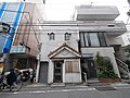 2 Chome Kitazawa, Setagaya-ku, Tōkyō-to 155-0031, Japan - panoramio (170).jpg