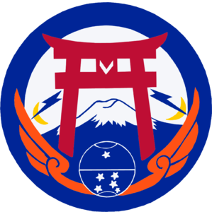 315th Bombardment Wing - World War II - Emblem.png