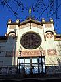 343 Ateneu Canetenc (Canet de Mar), façana de la riera de Sant Domènec.JPG