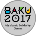 4th Islamic Solidarity Games - article contest silver medal.png