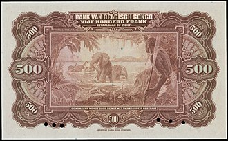 Central Bank of the Congo - Image: 500 Belgian Congo francs, reverse 1943