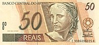 50 Brazil real First Obverse.jpg