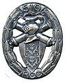 510e régiment de chars de combat.jpg