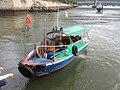 701959 Tung Chung to Sha Lo Wan speed boat 03-07-2016.jpg