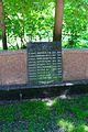 80-389-0066 Київ, Солом'янська пл., Братська могила воїнів Радянської армії, що загинули в роки Великої Вітчизняної війни.jpg