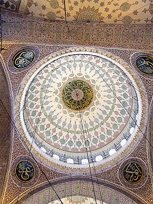 Rashidun - The names of the first four caliphs inscribed at the dome of Yeni Mosque in Eminönü, Istanbul. Construction was begun during the regency of Safiye Sultan and completed by Turhan Hatice Valide Sultan, the mother of Sultan Mehmed IV.
