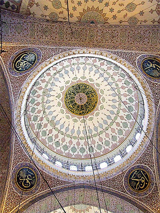 Rashidun - The names of the first four caliphs inscribed at the dome of New Mosque in Eminönü, Istanbul. Construction was begun during the regency of Safiye Sultan and completed by Turhan Hatice Valide Sultan, the mother of Sultan Mehmed IV.