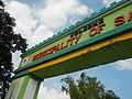 9492San Luis Mexico Pampanga Welcome Arch Roads 44.jpg