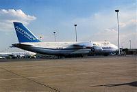 UR-82029 - A124 - Antonov Design Bureau