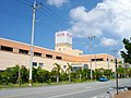 AEON Chatan Shopping Center 1.JPG