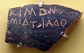 Ostracon - Wikipedia, the free encyclopedia