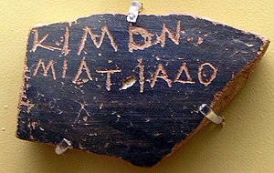Ancient Greek - Ostracon bearing the name of Cimon, Stoa of Attalos