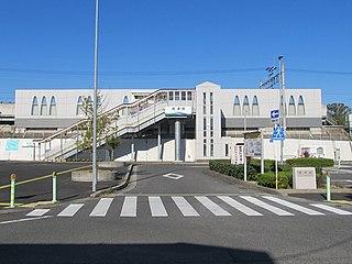 Kaizu Station Railway station in Toyota, Aichi Prefecture, Japan