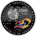 AM-2013-1000dram-Currency-a.png