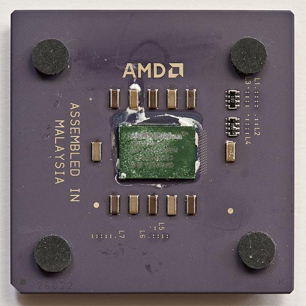 File:AMD-ship-front hg.jpg