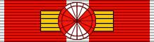 AUT Honour for Services to the Republic of Austria - 1st Class BAR